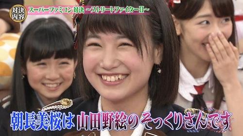 sashikita160315_20.jpg