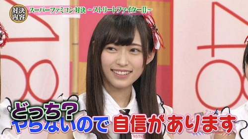 sashikita160315_21.jpg