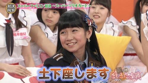 sashikita160315_26.jpg