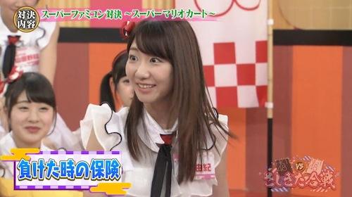sashikita160315_30.jpg