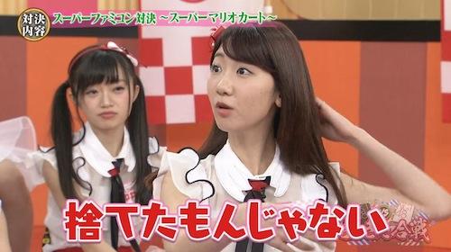 sashikita160315_38.jpg