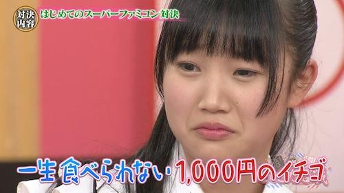 sashikita160315_41.jpg