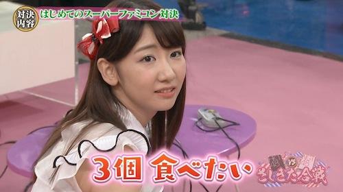 sashikita160315_43.jpg