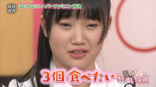 sashikita160315_44.jpg