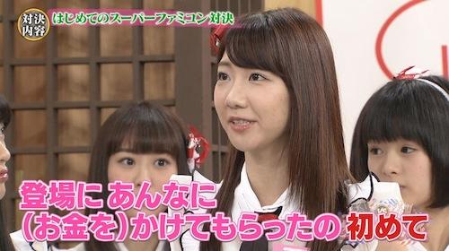 sashikita160315_8.jpg