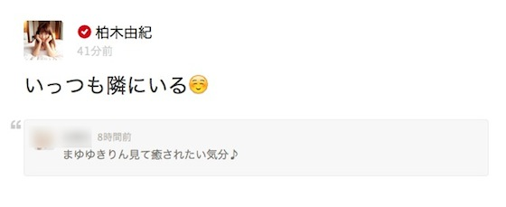 yuki75515121_2.jpg