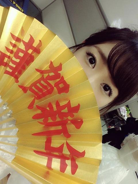yuki755160101.jpg