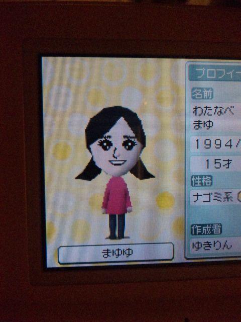 yuki_b090906.jpg