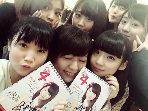yuki_t160108_1.jpg