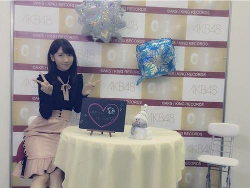 yuki_t160207.jpg