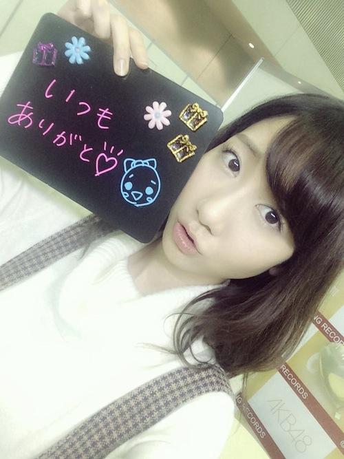 yuki_t160313_2.jpg