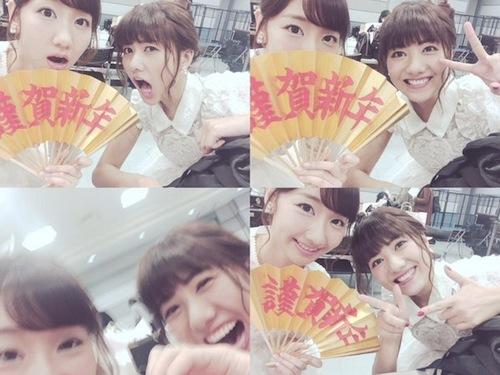 yuki_t20160101_1.jpg