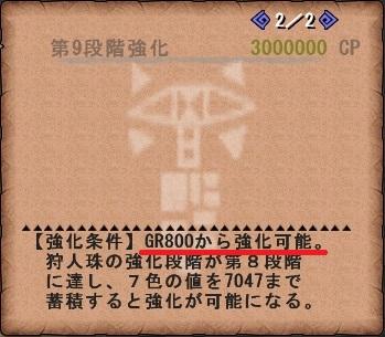 mhf_20160321_205122_406.jpg