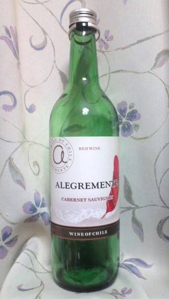 ALEGREMENTE CABERNET SAUVIGNON(アレグレメンテ カベルネソーヴィニヨン)