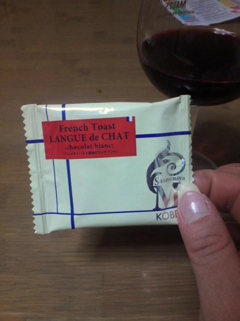 寿香寿庵 神戸フレンチトーストラングドシャ