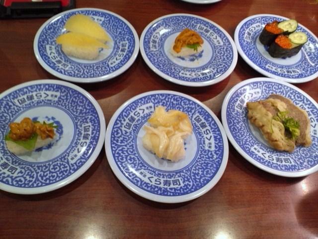 くら寿司 2016年2月