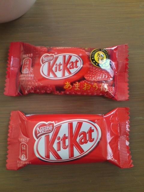 キットカット食べ比べ あまおう苺キットカット