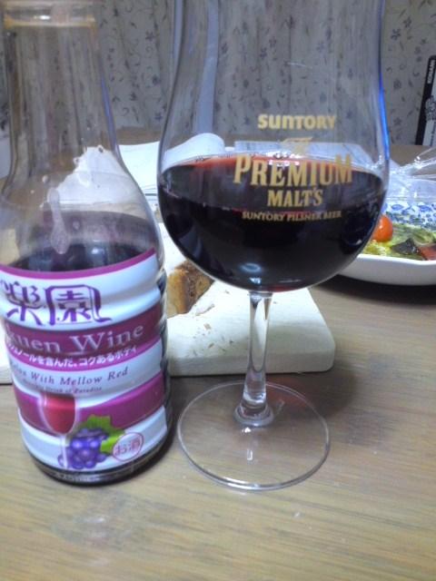 楽園ワイン 赤