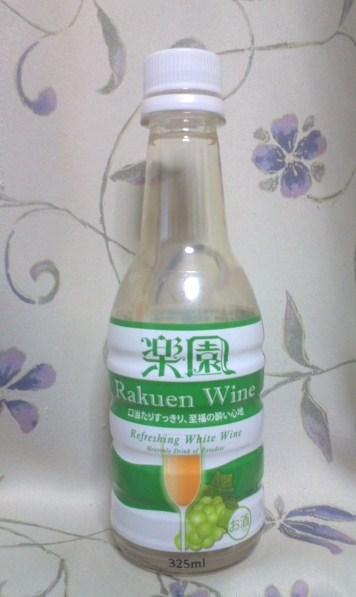 楽園ワイン 白