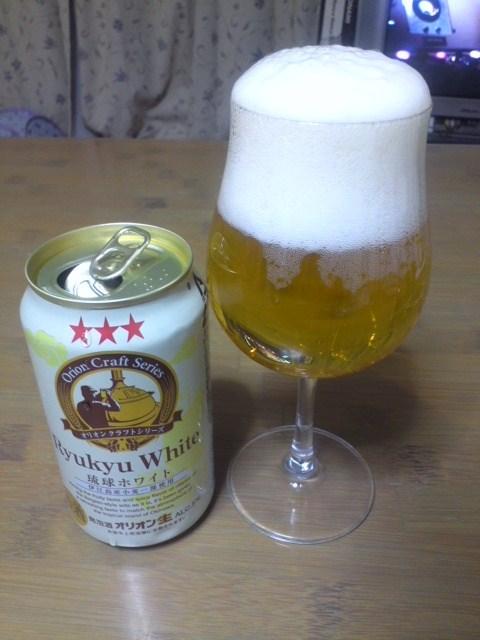 オリオンのクラフトシリーズ Ryukyu White(琉球ホワイト)