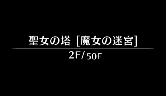 2016-03-22-185950_R.jpg