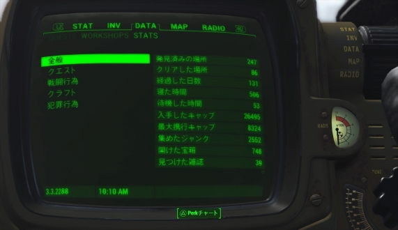 Fallout 4_20160221165904_R