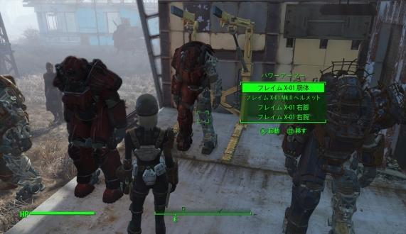 Fallout 4_20160221165058_R