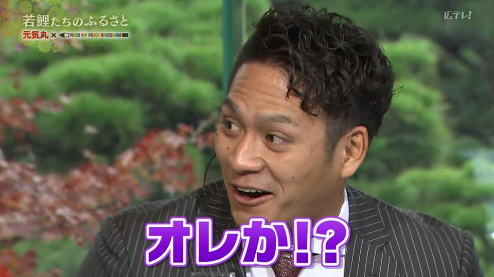 田中広輔 に対する画像結果