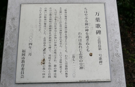 s-16年2月3日 (41)