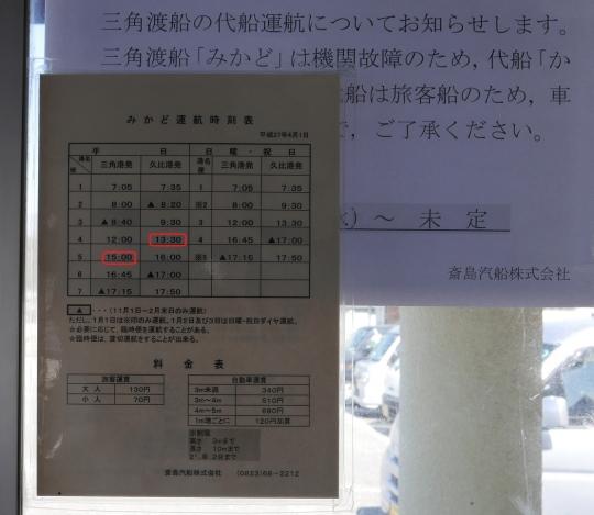 s-16年3月3日 (6)