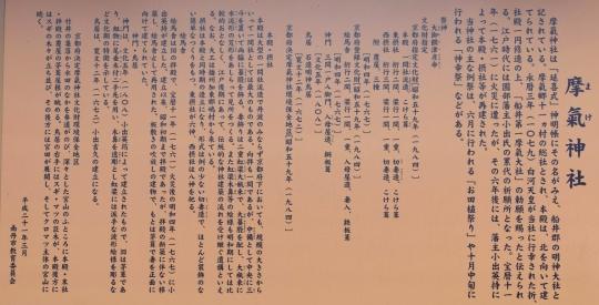s-16年3月27日 (11)