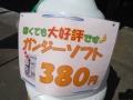 DSCF5748.jpg