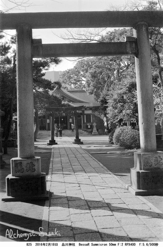品川神社825-19
