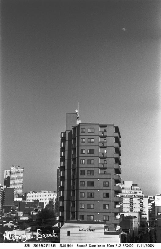 品川神社825-34