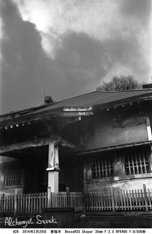 品川宿828-2