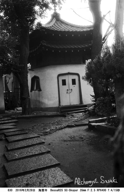 品川宿830-9