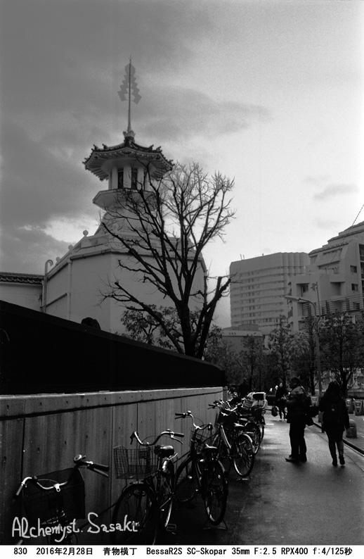 品川宿830-13