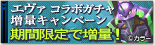 bnr_e16010603_over.jpg