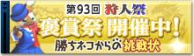 bnr_e16011301_over.jpg