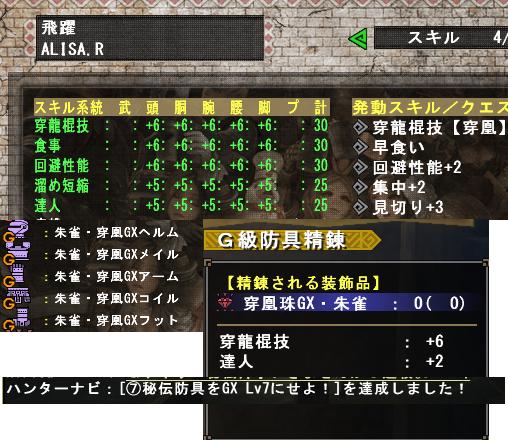 sennoukansei1.png