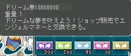 10000000a.jpg