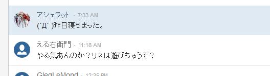 blog_160317.jpg