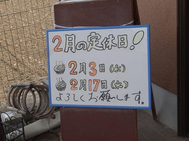 160212-DSC04221.jpg
