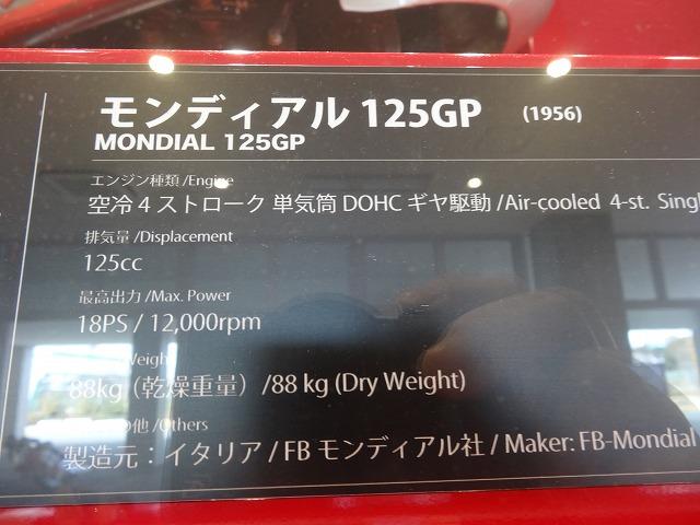 160221-DSC04663.jpg