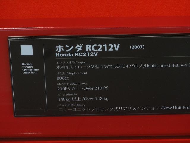 160221-DSC04666.jpg