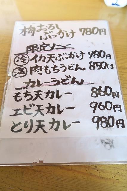 160327-IMG_0880.jpg