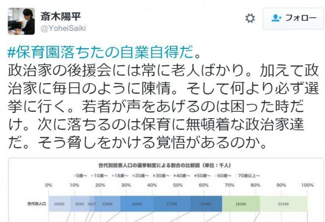s_ice_screenshot_20160318-133725.jpeg