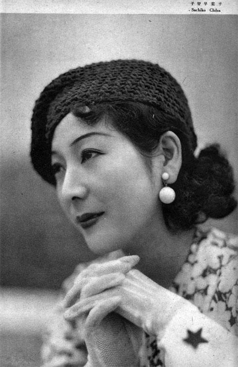 chibasachiko1935.jpg