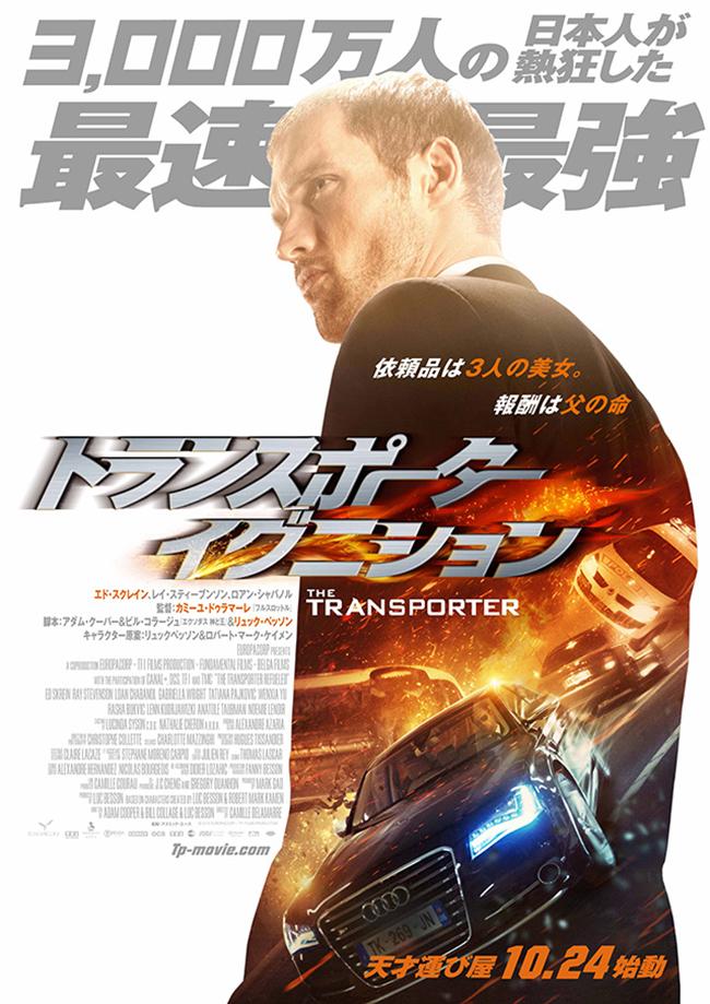 movie_main.jpg