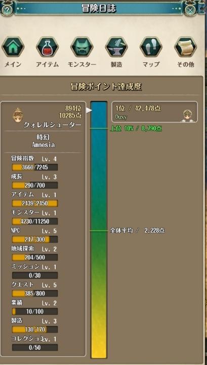 30_20160320173453c8f.jpg